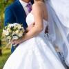 Tendenze Matrimonio: tra tradizione e innovazione